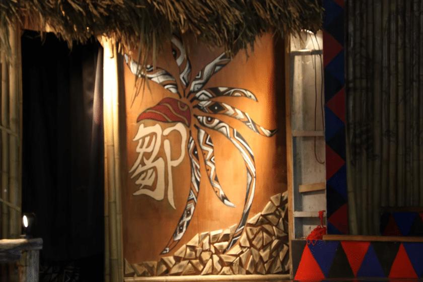 達娜伊谷-鄒族標誌