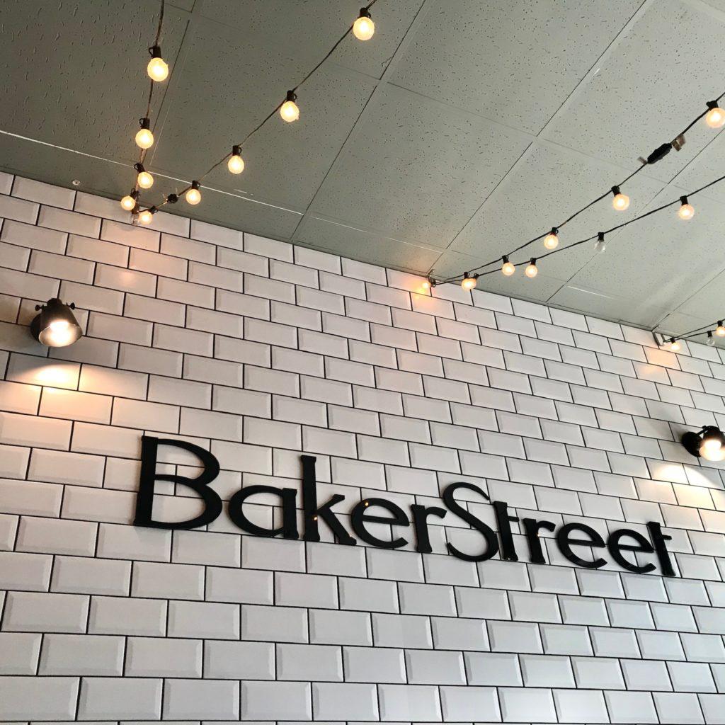 貝克街早午餐
