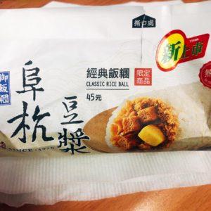 7-11阜杭豆漿
