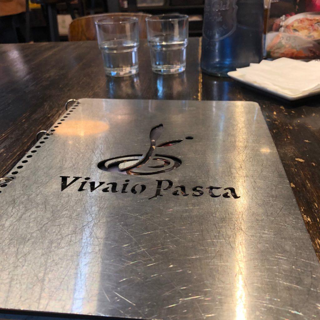 苗圃義大利餐廳