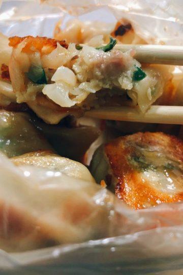 中原一口煎餃