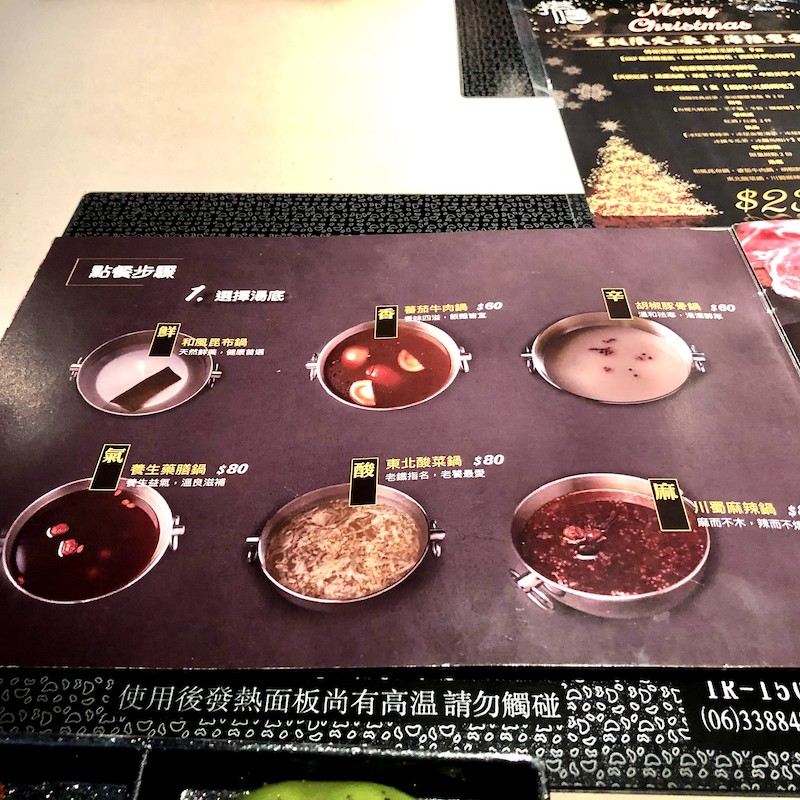 搭膳DaShan個人鍋物