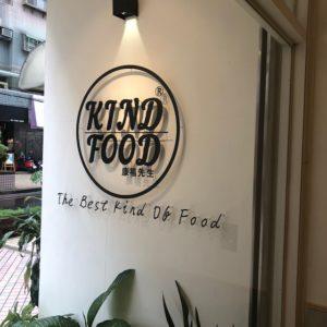 kindfood
